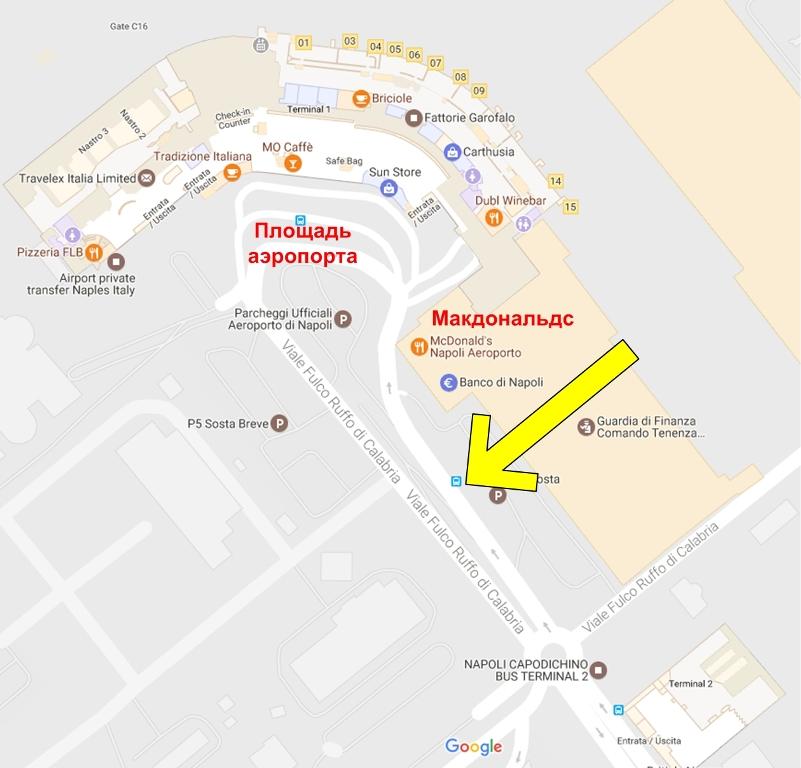 Место остановки автобуса Alibus в аэропорту