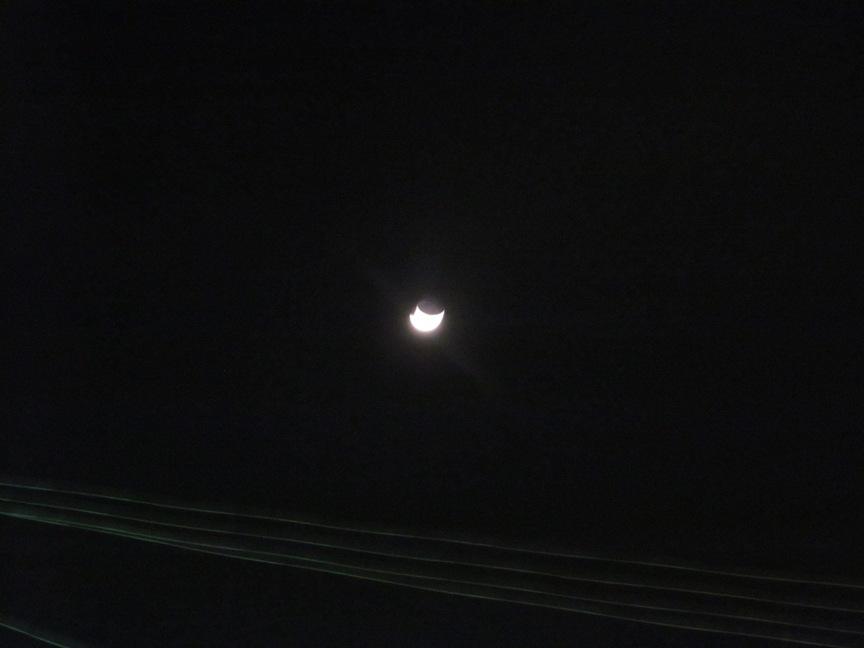 Перевёрнутая луна в Нячанге