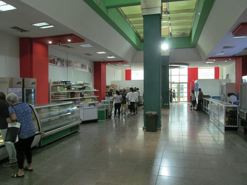Магазин в Гаване фото