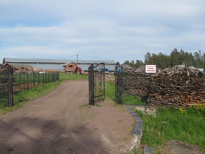 Монастырская ферма на Валааме фотография