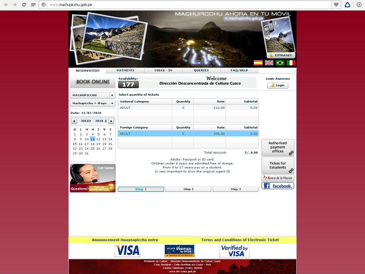 Купить онлайн билет в Мачу-Пикчу
