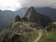 Самое известное фото Мачу-Пикчу