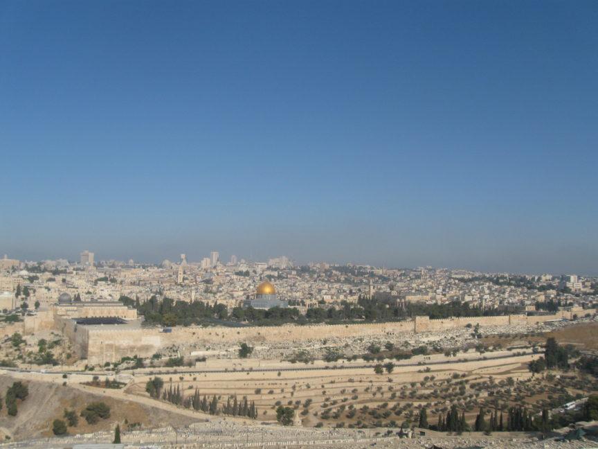 основные достопримечательности Иерусалима фото