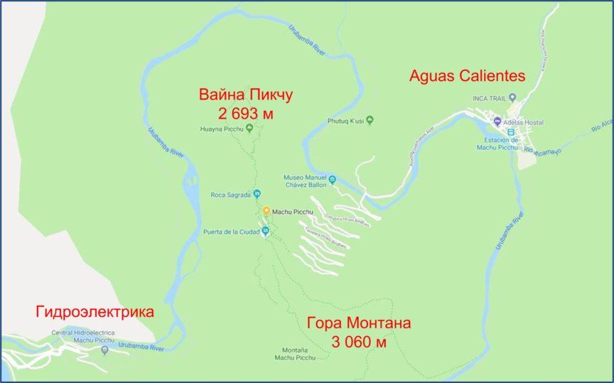 Карта Мачу-Пикчу, где расположена Хуайна Пикчу и Монтана