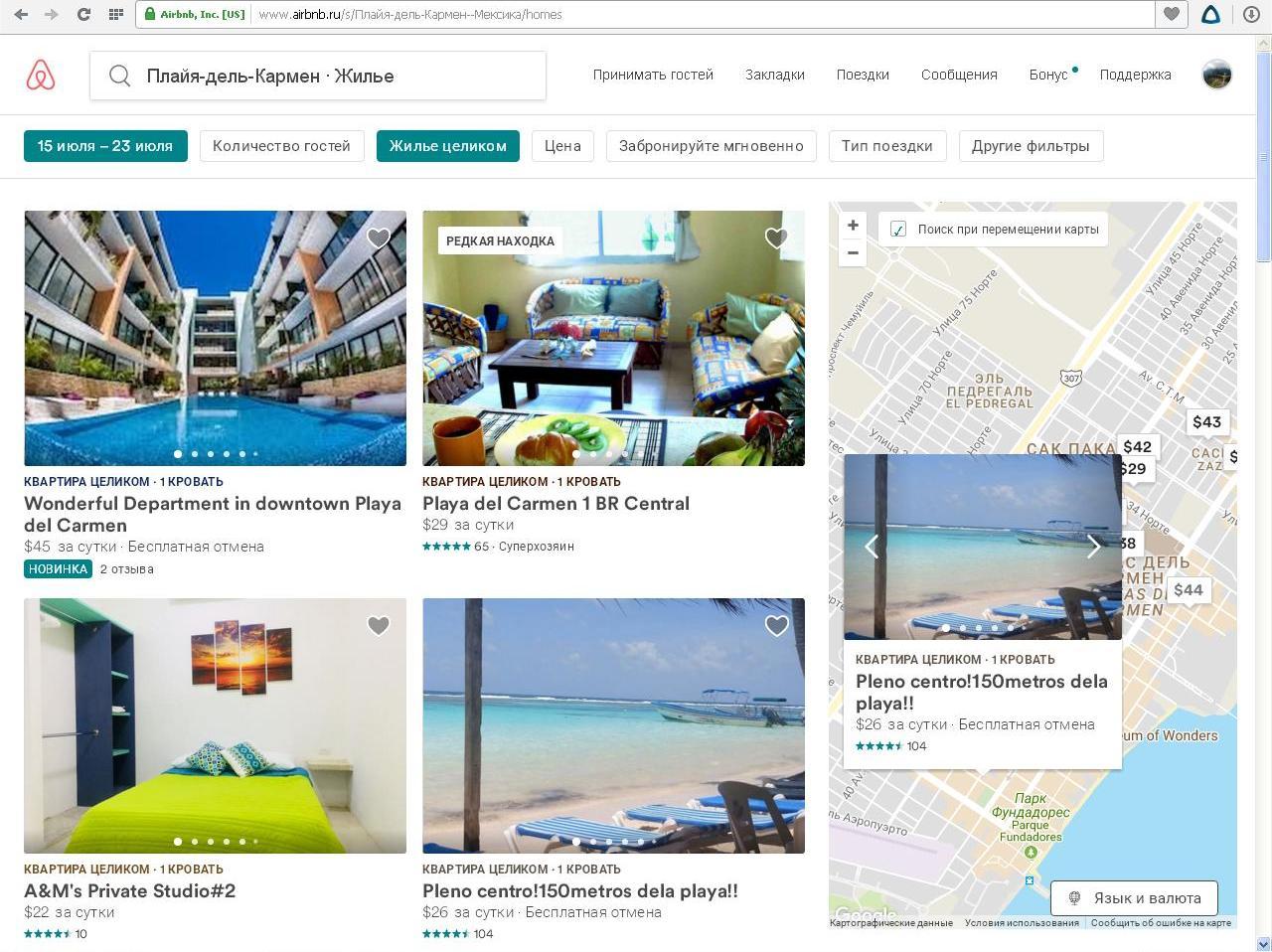 бронировать жильё airbnb