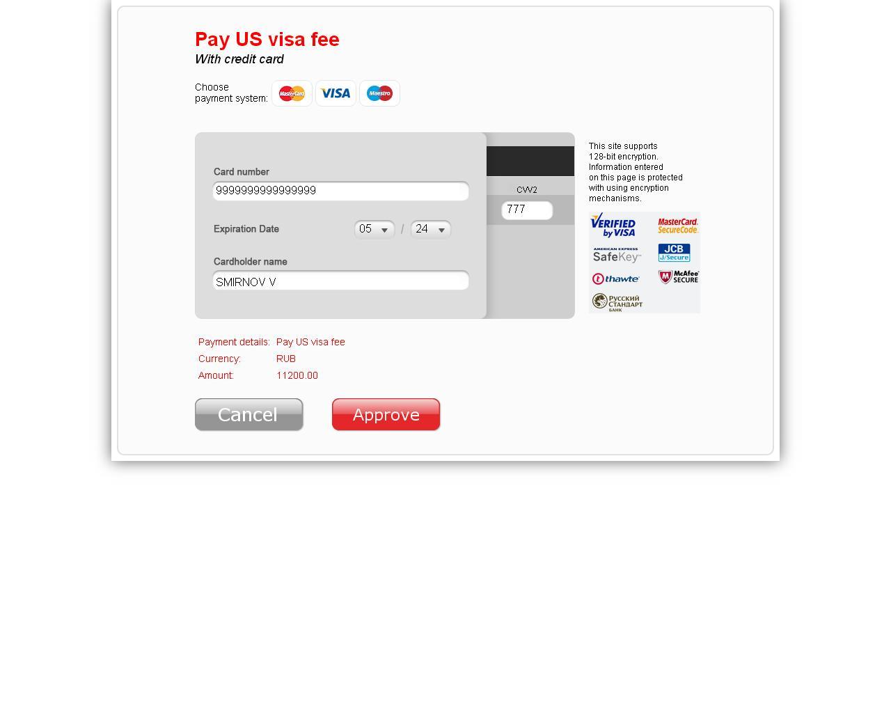 Как оплатить консульский сбор за визу в США онлайн