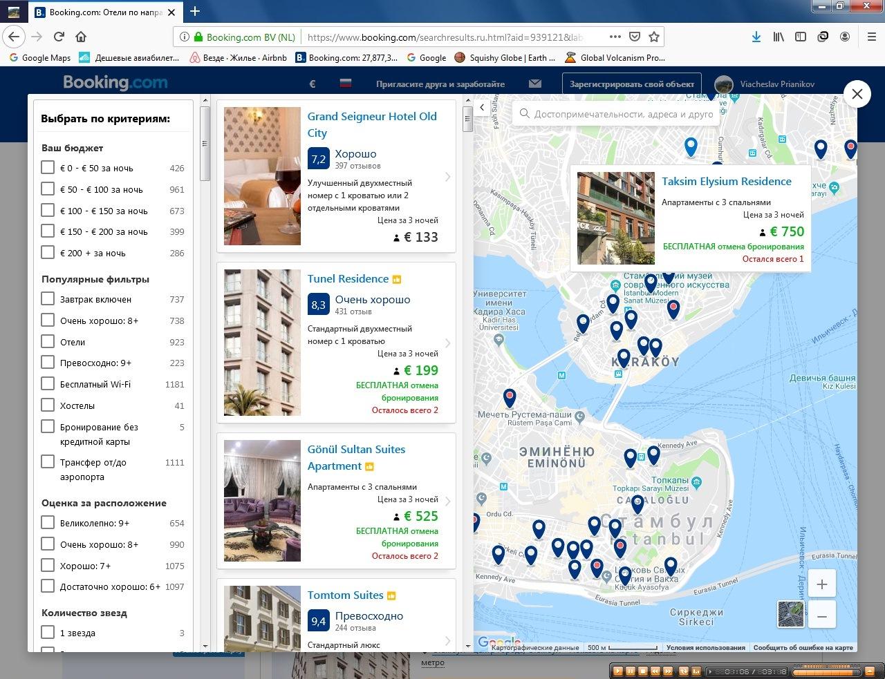 забронировать отель на букинге, booking регистрация и бронирование