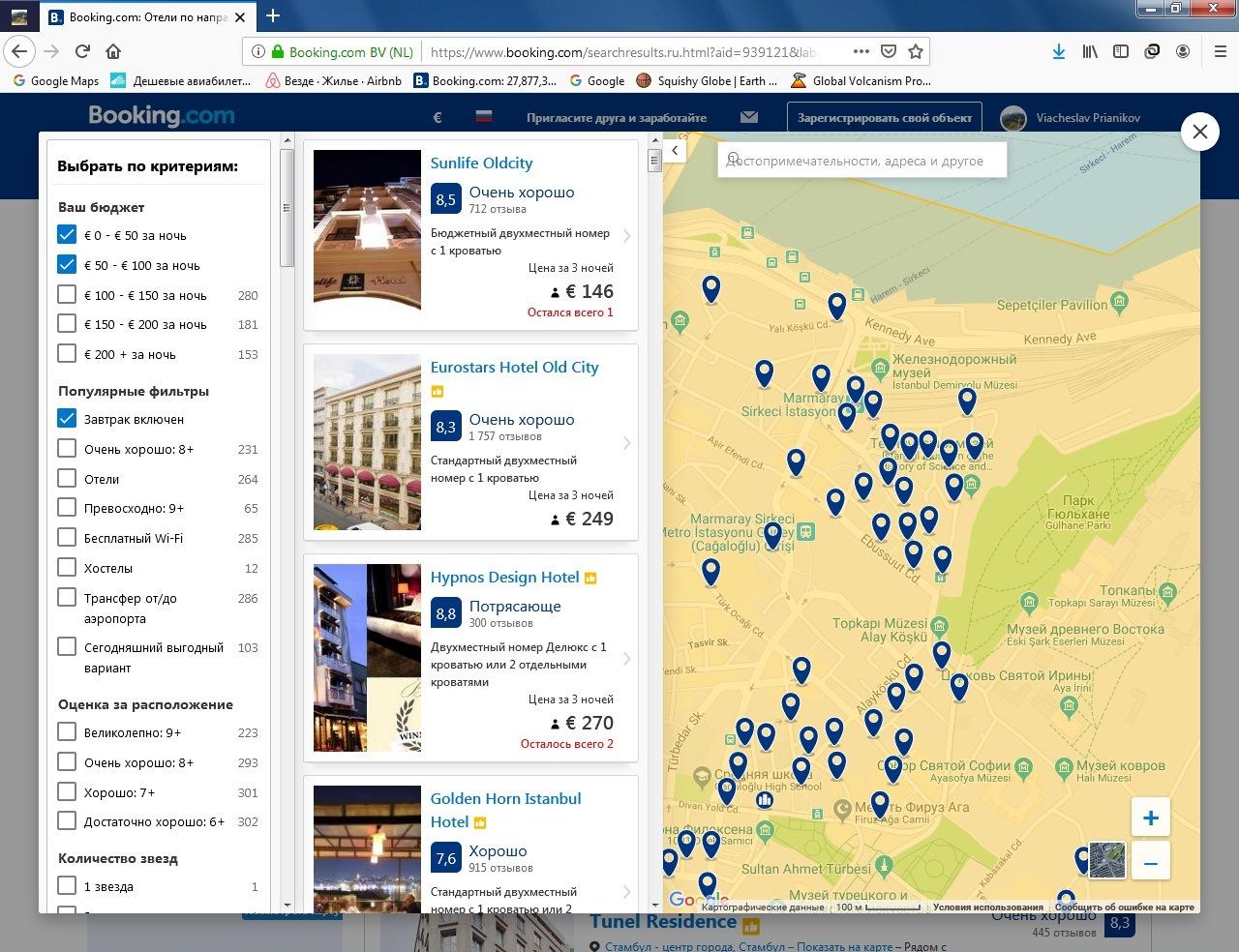 бронировать отель на booking, бронирование на карте